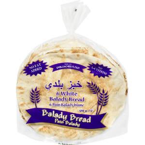 Pita Bread-White,Large نان پیتا