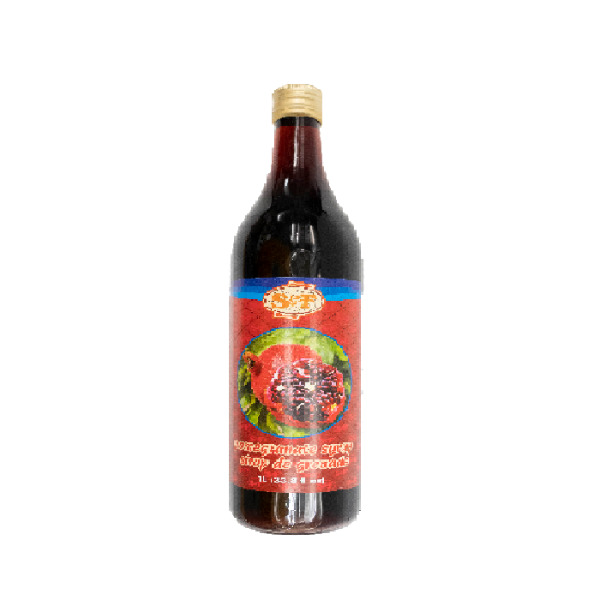 SF Pomegranate Syrup شربت انار