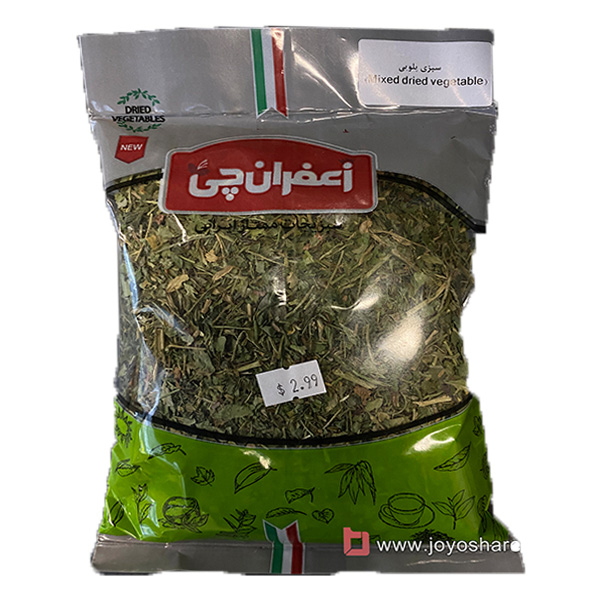 Zaffranchi rice dried vegetables سبزی پلویی